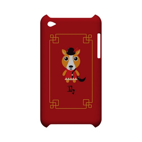 Chibi Horse Geeks Designer Line Chinese Horoscope Series Slim Hard Case for Apple iPod Touch 4