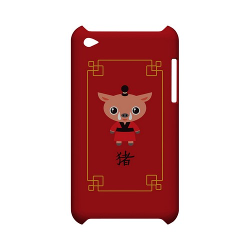 Chibi Pig Geeks Designer Line Chinese Horoscope Series Slim Hard Case for Apple iPod Touch 4