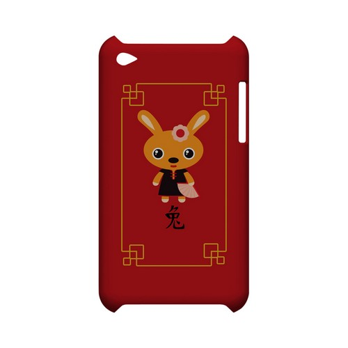 Chibi Rabbit Geeks Designer Line Chinese Horoscope Series Slim Hard Case for Apple iPod Touch 4