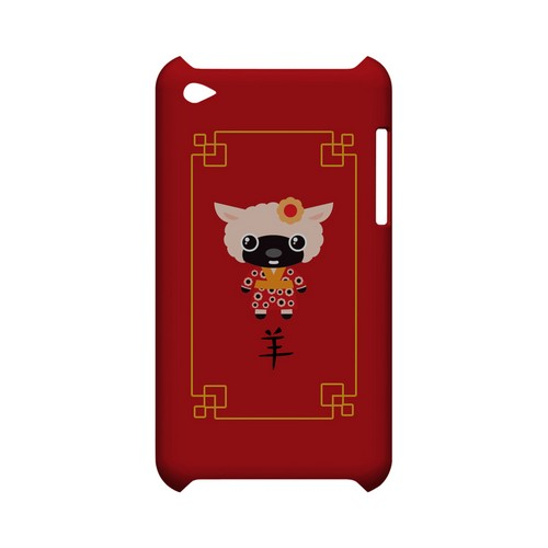 Chibi Sheep Geeks Designer Line Chinese Horoscope Series Slim Hard Case for Apple iPod Touch 4