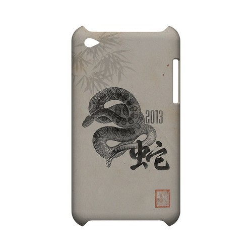 Snake on Parchment Geeks Designer Line Chinese Horoscope Series Slim Hard Case for Apple iPod Touch 4