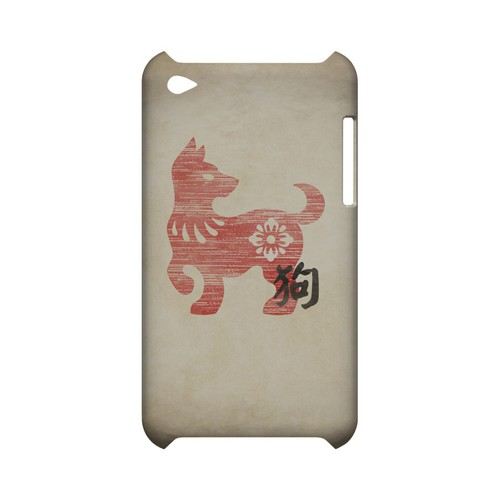 Grunge Dog Geeks Designer Line Chinese Horoscope Series Slim Hard Case for Apple iPod Touch 4
