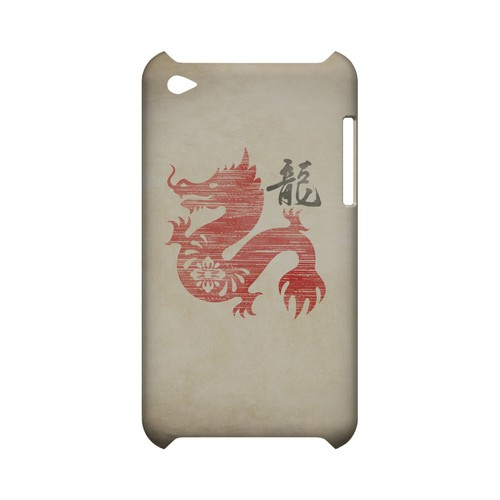 Grunge Dragon Geeks Designer Line Chinese Horoscope Series Slim Hard Case for Apple iPod Touch 4