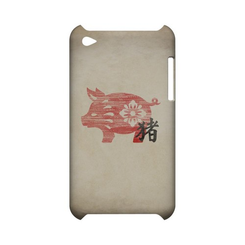 Grunge Pig Geeks Designer Line Chinese Horoscope Series Slim Hard Case for Apple iPod Touch 4
