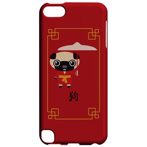 Geeks Designer Line (GDL) Slim Hard Case for Apple iPod Touch 5 - Chibi Dog