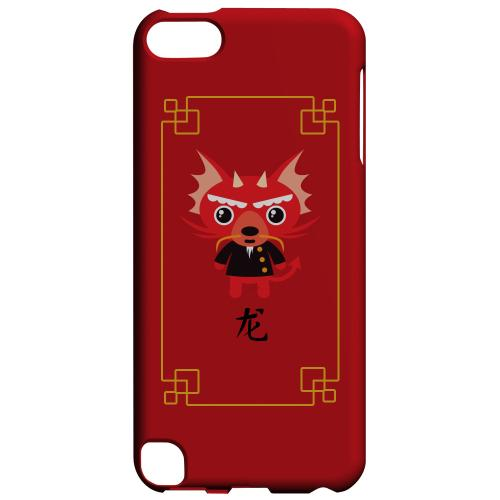 Geeks Designer Line (GDL) Slim Hard Case for Apple iPod Touch 5 - Chibi Dragon
