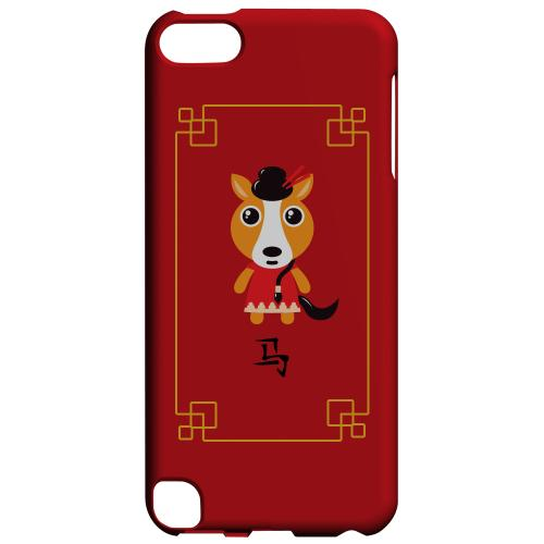 Geeks Designer Line (GDL) Slim Hard Case for Apple iPod Touch 5 - Chibi Horse