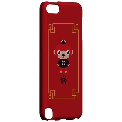 Geeks Designer Line (GDL) Slim Hard Case for Apple iPod Touch 5 - Chibi Monkey