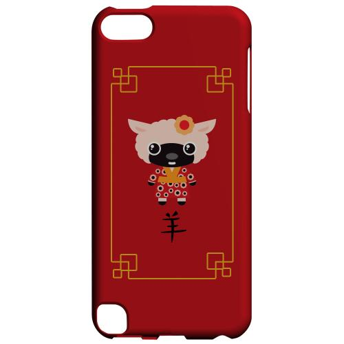 Geeks Designer Line (GDL) Slim Hard Case for Apple iPod Touch 5 - Chibi Sheep
