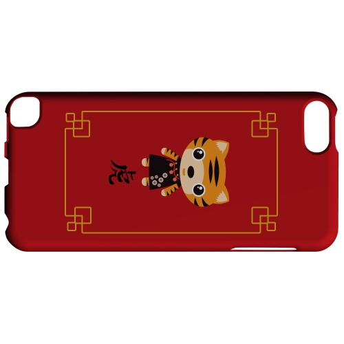 Geeks Designer Line (GDL) Slim Hard Case for Apple iPod Touch 5 - Chibi Tiger
