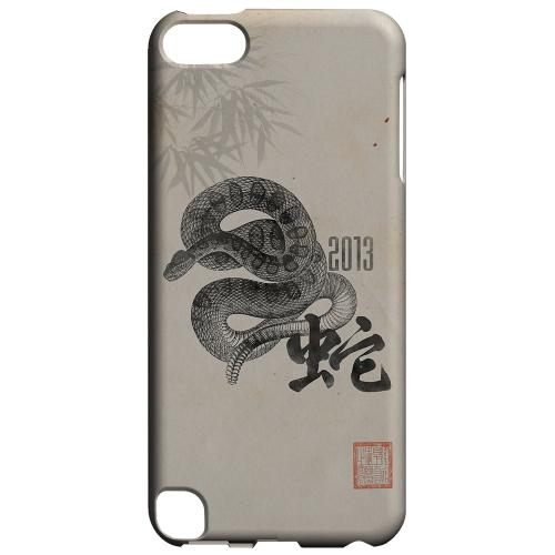 Geeks Designer Line (GDL) Slim Hard Case for Apple iPod Touch 5 - Snake on Parchment