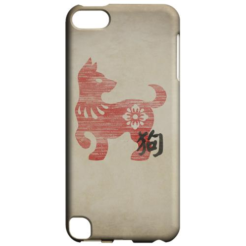 Geeks Designer Line (GDL) Slim Hard Case for Apple iPod Touch 5 - Grunge Dog