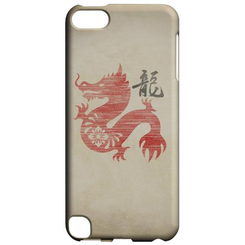Geeks Designer Line (GDL) Slim Hard Case for Apple iPod Touch 5 - Grunge Dragon
