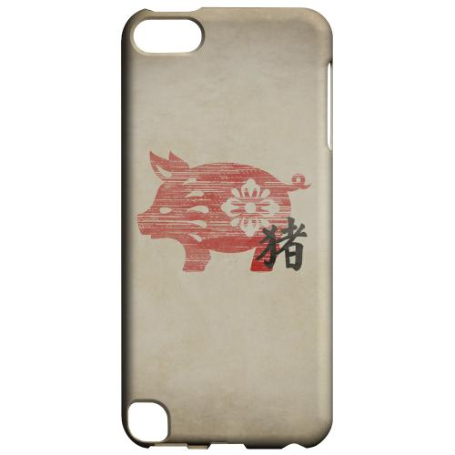 Geeks Designer Line (GDL) Slim Hard Case for Apple iPod Touch 5 - Grunge Pig