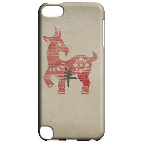 Geeks Designer Line (GDL) Slim Hard Case for Apple iPod Touch 5 - Grunge Sheep