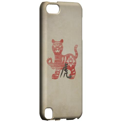 Geeks Designer Line (GDL) Slim Hard Case for Apple iPod Touch 5 - Grunge Tiger