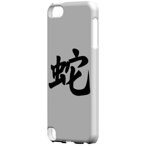 Geeks Designer Line (GDL) Slim Hard Case for Apple iPod Touch 5 - Snake Chinese Character