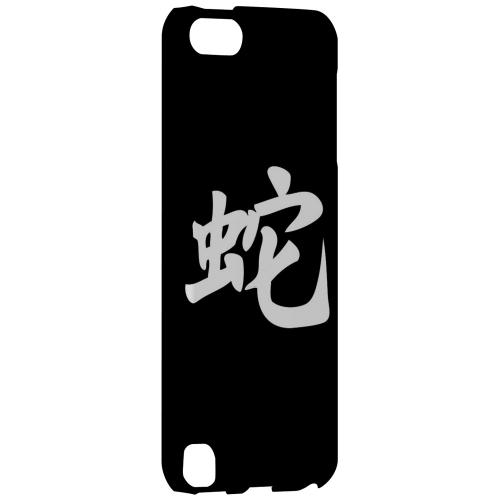 Geeks Designer Line (GDL) Slim Hard Case for Apple iPod Touch 5 - Snake Character on Black