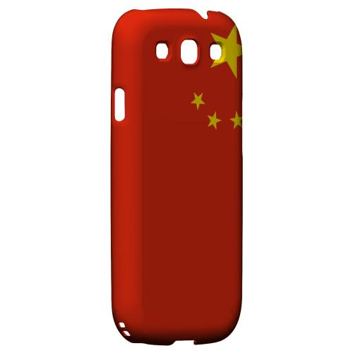 China Geeks Designer Line Flag Series Matte Hard Case for Samsung Galaxy S3