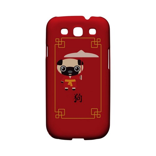 Chibi Dog Geeks Designer Line Chinese Horoscope Series Matte Hard Case for Samsung Galaxy S3