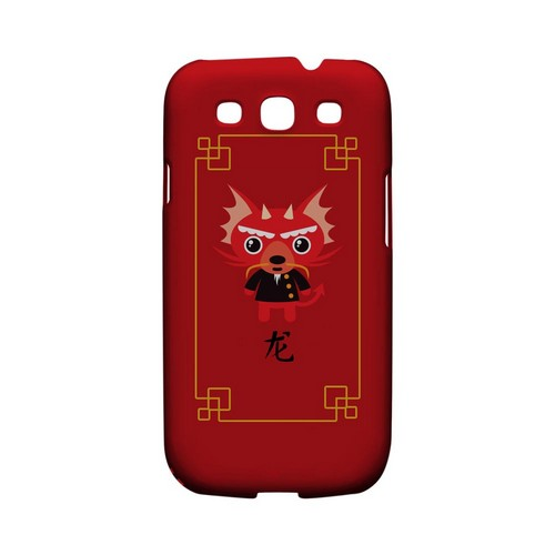 Chibi Dragon Geeks Designer Line Chinese Horoscope Series Matte Hard Case for Samsung Galaxy S3
