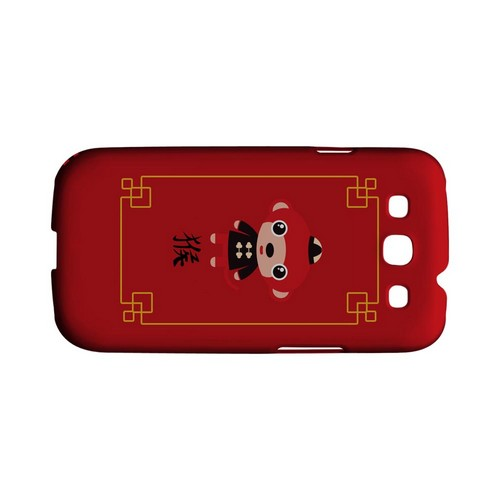 Chibi Monkey Geeks Designer Line Chinese Horoscope Series Matte Hard Case for Samsung Galaxy S3