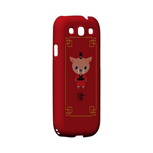 Chibi Pig Geeks Designer Line Chinese Horoscope Series Matte Hard Case for Samsung Galaxy S3