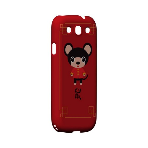 Chibi Rat Geeks Designer Line Chinese Horoscope Series Matte Hard Case for Samsung Galaxy S3