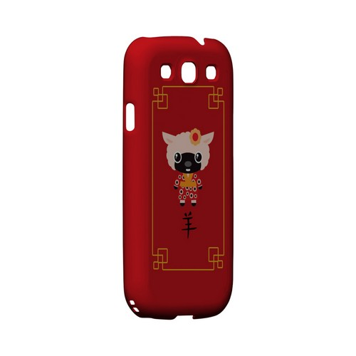 Chibi Sheep Geeks Designer Line Chinese Horoscope Series Matte Hard Case for Samsung Galaxy S3