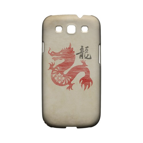 Grunge Dragon Geeks Designer Line Chinese Horoscope Series Matte Hard Case for Samsung Galaxy S3