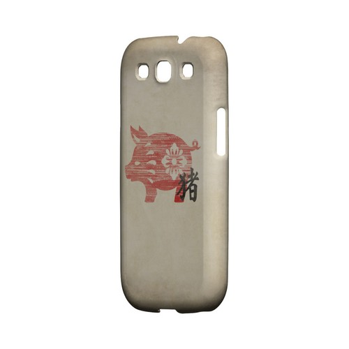 Grunge Pig Geeks Designer Line Chinese Horoscope Series Matte Hard Case for Samsung Galaxy S3