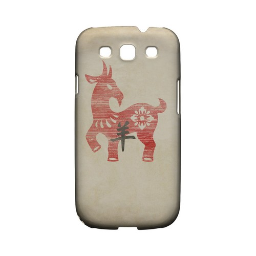 Grunge Sheep Geeks Designer Line Chinese Horoscope Series Matte Hard Case for Samsung Galaxy S3