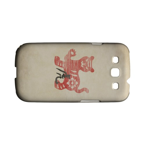 Grunge Tiger Geeks Designer Line Chinese Horoscope Series Matte Hard Case for Samsung Galaxy S3