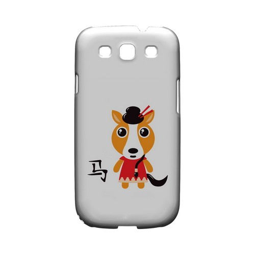 Horse on White Geeks Designer Line Chinese Horoscope Series Matte Hard Case for Samsung Galaxy S3
