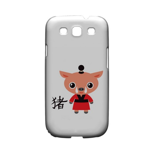Pig on White Geeks Designer Line Chinese Horoscope Series Matte Hard Case for Samsung Galaxy S3