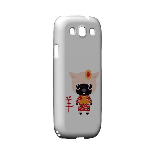 Sheep on White Geeks Designer Line Chinese Horoscope Series Matte Hard Case for Samsung Galaxy S3