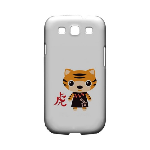 Tiger on White Geeks Designer Line Chinese Horoscope Series Matte Hard Case for Samsung Galaxy S3
