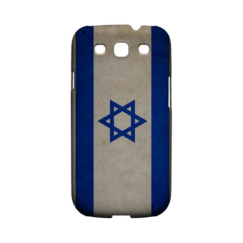 Grunge Israel Geeks Designer Line Flag Series Matte Hard Case for Samsung Galaxy S3