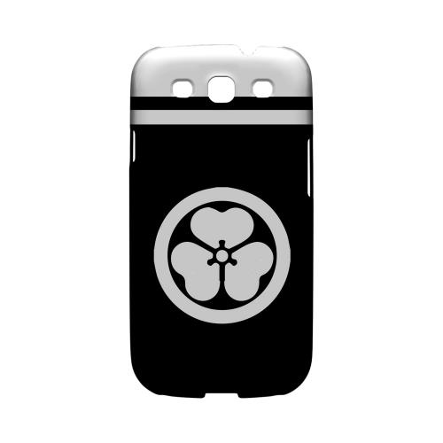 White Katabami Kamon w/ Stripe v.1 - Geeks Designer Line Tattoo Series Hard Case for Samsung Galaxy S3