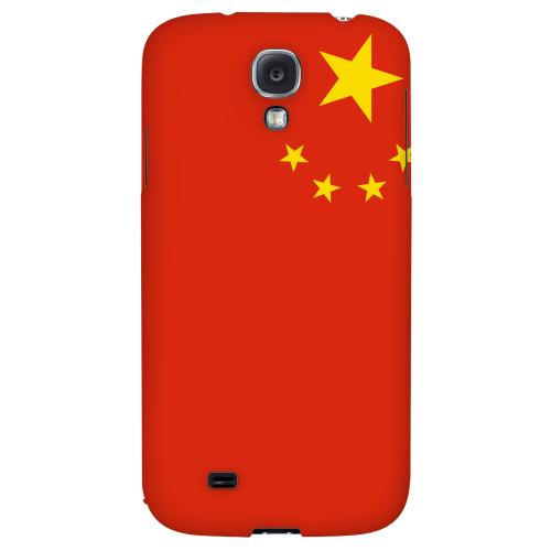 China - Geeks Designer Line Flag Series Hard Back Case for Samsung Galaxy S4