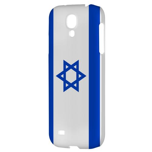Israel - Geeks Designer Line Flag Series Hard Back Case for Samsung Galaxy S4