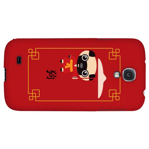 Chibi Dog - Geeks Designer Line Chinese Horoscope Series Hard Back Case for Samsung Galaxy S4