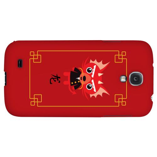 Chibi Dragon - Geeks Designer Line Chinese Horoscope Series Hard Back Case for Samsung Galaxy S4