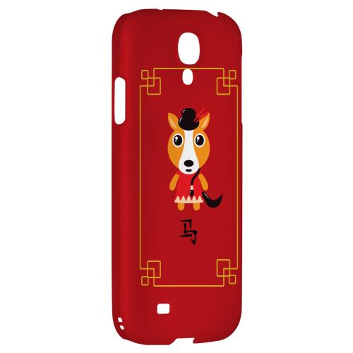 Chibi Horse - Geeks Designer Line Chinese Horoscope Series Hard Back Case for Samsung Galaxy S4