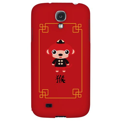 Chibi Monkey - Geeks Designer Line Chinese Horoscope Series Hard Back Case for Samsung Galaxy S4