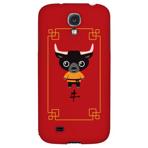 Chibi Ox - Geeks Designer Line Chinese Horoscope Series Hard Back Case for Samsung Galaxy S4