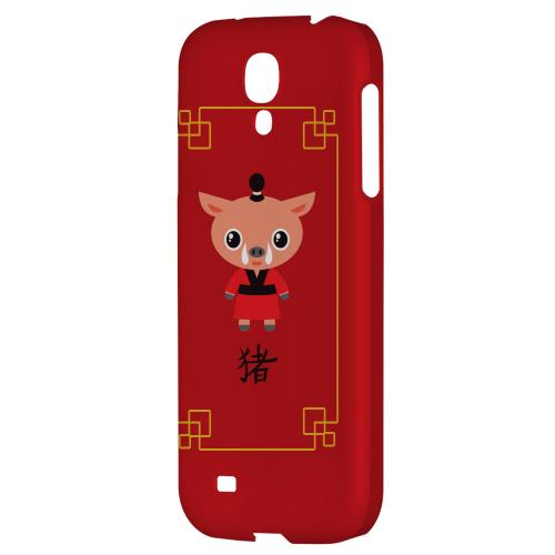 Chibi Pig - Geeks Designer Line Chinese Horoscope Series Hard Back Case for Samsung Galaxy S4