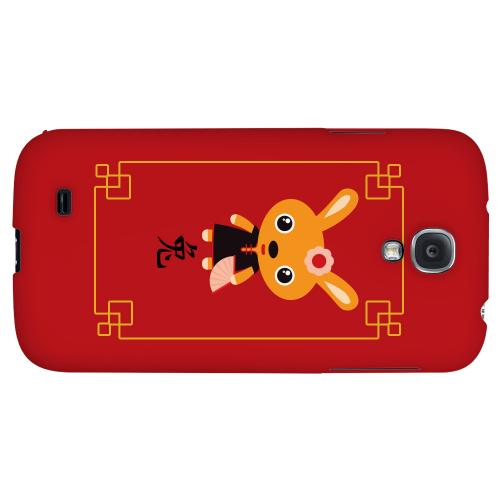 Chibi Rabbit - Geeks Designer Line Chinese Horoscope Series Hard Back Case for Samsung Galaxy S4