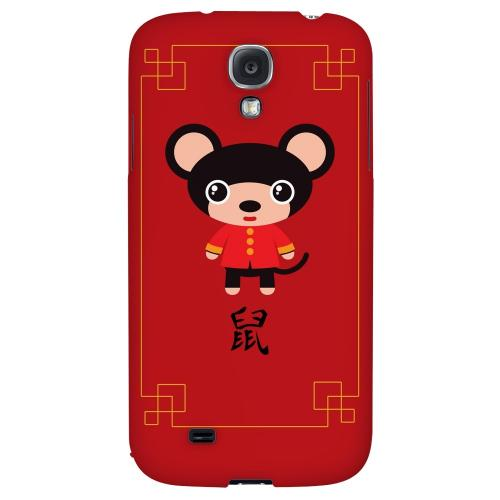 Chibi Rat - Geeks Designer Line Chinese Horoscope Series Hard Back Case for Samsung Galaxy S4