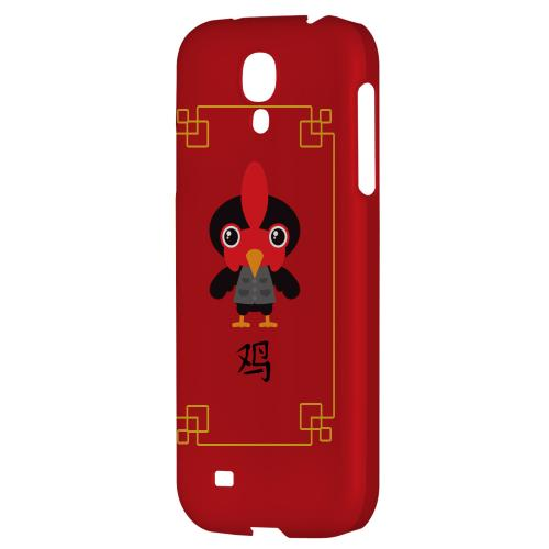 Chibi Rooster - Geeks Designer Line Chinese Horoscope Series Hard Back Case for Samsung Galaxy S4
